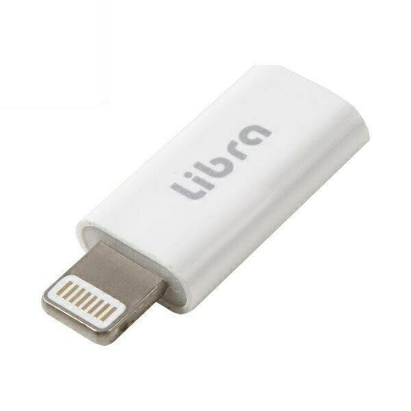 『メール便送料無料』Type-C(メス)-iOS(オス)変換アダプタ Libra LBR-C2L TYPE-CケーブルをiOSコネクタへ変換 『返品保証』
