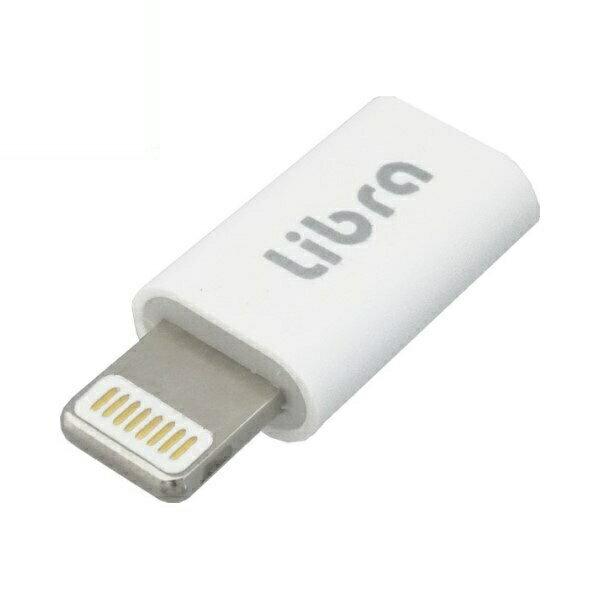 『メール便送料無料』microUSB(メス)-iOS(オス)変換アダプタ Libra LBR-M2L microUSBケーブルをiOSコネクタへ変換 『返品保証』