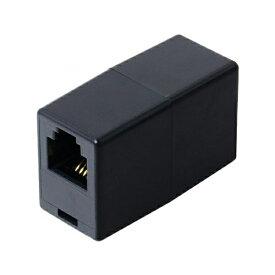 \エントリーポイント6倍/『送料無料』ミヨシ 中継アダプタ 6極4芯 ブラック DA-40BK 電話 オプション 周辺機器