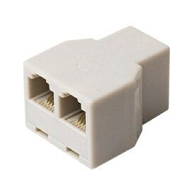 \エントリーポイント6倍/『送料無料』ミヨシ 分配アダプタ 6極4芯 コード用 ホワイト DA-41WH 電話 オプション 周辺機器