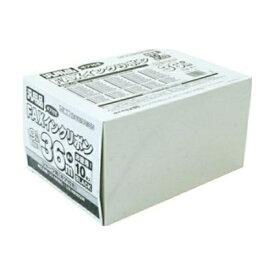 『送料無料』ミヨシ シャープ FAXインクリボン UX-NR8G・UX-NR8GW同等品 36m×10本入り 汎用 互換インク FXS36SH-10