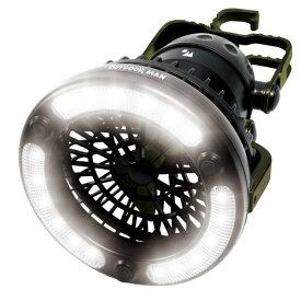 \ポイント5倍/『送料無料』LEDライト付 扇風機 送風機 電池式ライト&ファン OUTDOOR MAN KOLT-001B キャンプ アウトドア用品 送風 持ち手付き テントライト 電灯 手持ち 明るい 吊り下げ