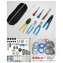 \ポイント5倍/『送料無料』第二種 電気工事士技能試験セット 工具 DK-28+器具+ケーブルセット 3回用 3点セット…