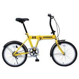 \楽天カードポイント5倍/『送料無料』ハマー 折りたたみ自転車 20インチ FDB20G MG-HM20G 『メーカー直送・代金引換不可・キャンセル不可』