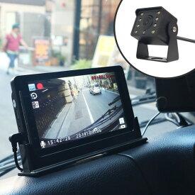 \3980円以上ポイント3倍/『送料無料』サンコー リアカメラ付きドライブレコーダー トラック・トレーラー・バス用 15mケーブル SDRFTWRC Gセンサー搭載 高画質 フルHD ドラレコ