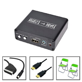 \エントリー&楽天カードポイント8倍/(5%還元含)『送料無料』レトロコンバーターHD+セガサターン用RGB21ピンケーブル限定セット HDMIケーブル+特典付 3A-XRGBHD-SSSET SS用 RGB21ピン→HDMI変換機