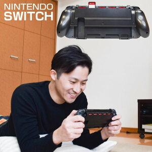 \ポイント5倍/『送料無料』サンコー ニンテンドースイッチ用 カード収納グリップ 5in1グリッパー CNSHGWCS Nintendo Switch コントローラーグリップ 周辺機器