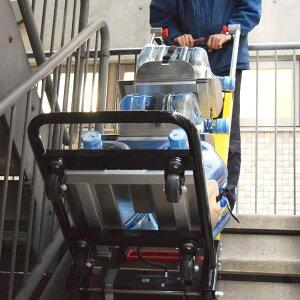 『送料無料』階段台車用ボトルサーバー4個載せアタッチメント ELECTRL3・ELECTRL4専用 サンコー ELECTROBW ※電動台車別売り(本体ではありません)