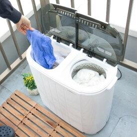 『送料無料』サンコー 小型二槽式洗濯機 別洗いしま専科3 ミニ洗濯機 STTWAMN3 介護 育児 ペット 一人用 洗濯機