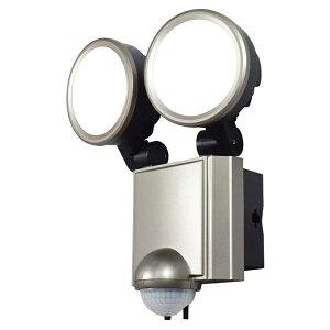 \ポイント5倍!4/16まで/『送料無料』ELPA 屋外用LEDセンサーライト AC電源 10WLED 2灯 ESL-SS1002AC 防雨 防犯 人感センサー セキュリティ エルパ