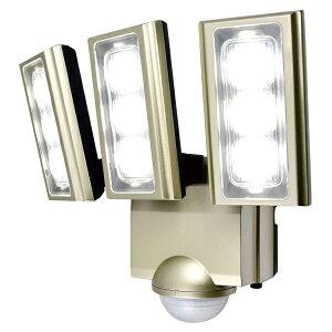 『送料無料』ELPA 屋外用LEDセンサーライト AC電源 ESL-ST1203AC 防水 防犯 人感センサー セキュリティ エルパパ