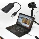 『メール便送料無料』HDMI to USB WEBカメラアダプタ 一眼カメラやビデオカメラをWEBカメラに! サンコー SHDSLRVC…