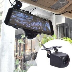 \3980円以上ポイント3倍/『送料無料』サンコー ミラー型全面液晶360度ドライブレコーダー 9.66インチモニタ リアカメラ付き SMFSD3DR 360°・車内撮影録画対応 ドラレコ