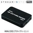\ポイント5倍!11/23まで/『11月特価品』『送料無料』テック 4K対応ビデオキャプチャーユニット 「Stream Master …