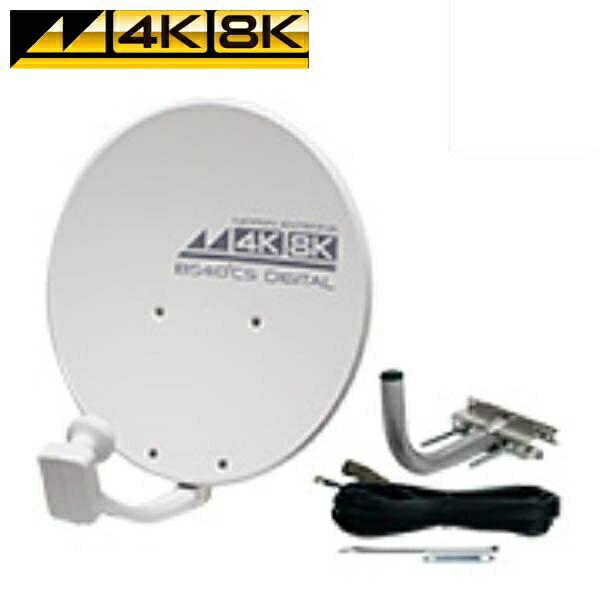 \エントリー最大ポイント4倍/『送料無料』日本アンテナ BS 110°CS アンテナ 4K/8K対応 取付金具キット付 45cm型 45SRLST