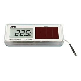\会員別最大ポイント4倍/『メール便送料無料』エー・アンド・デイ ソーラー式 組込み型温度計 防滴型 IP67相当 AD-5656SL 測定 計測器具 A&D