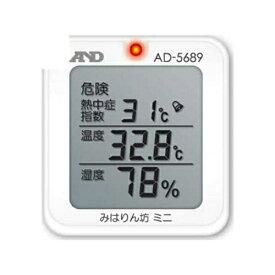 『メール便送料無料』エー・アンド・デイ 熱中症 みはりん坊ミニ AD-5689 熱中症指数モニター 熱中症 対策 予防 温度計 計測器具 A&D
