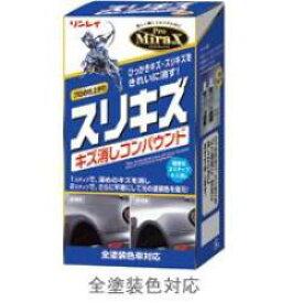 リンレイ B-28(全塗装色対応) Pro MiraX スリキズ・キズ消しコンパウンド