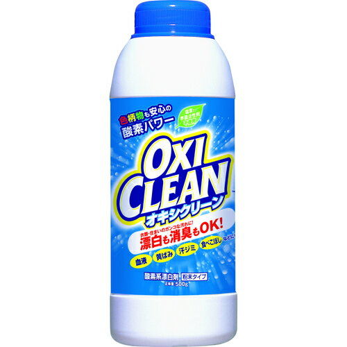 グラフィコ オキシクリーン 500g 酸素系漂白剤/弱アルカリ性
