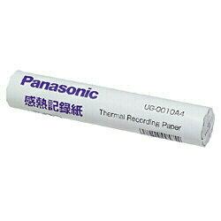 パナソニック UG-0010A4 FAX感熱記録紙