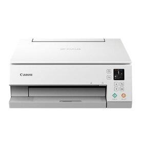 CANON PIXUS(ピクサス) TS7430WH(ホワイト) インクジェット複合機 A4対応