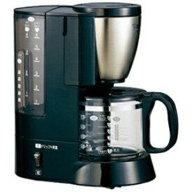 象印 EC-AS60-XB(ステンレスブラック) コーヒーメーカー 約6杯分 珈琲通