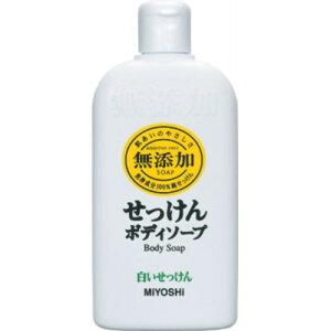 ミヨシ石鹸 無添加 ボディソープ 白い石けん レギュラー 400ml