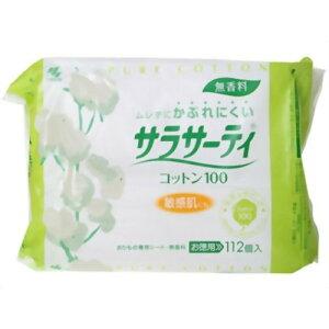 小林製薬 サラサーティコットン100 お徳用 112枚
