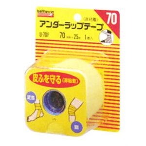 ニチバン バトルウィン アンダーラップテープ 70mm×25m U70F