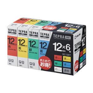 テプラ PRO用テープカートリッジ ベーシックパック SC126T [12mm]