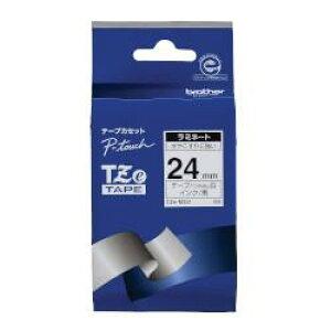 ピータッチ マットテープ 白(つや消し)ラベル TZe-M251 [黒文字 24mm×8m]