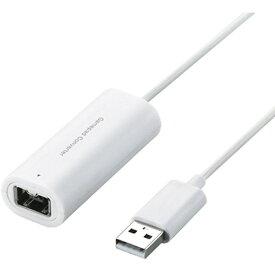 エレコム JC-W01UWH(ホワイト) Wiiコントローラ対応ゲームパッドコンバータ