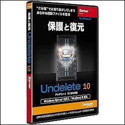 相栄電器 Undelete 10J Server