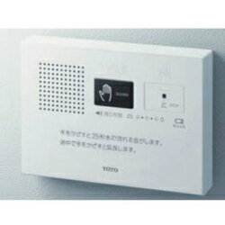 TOTO YES400DR トイレ用擬音装置 手かざし・露出タイプ 乾電池式
