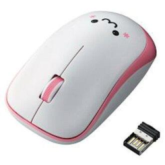Elcom M-IR06DRPN(粉红)无线IR LED鼠标3按钮