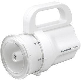 パナソニック BF-BM10-W(ホワイト) LED懐中電灯 単1形 〜単4形 1本使用