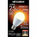 三菱 LDA5L-H-E17-T1 LED電球 電球色 E17口金 小形電球タイプ ミライエ
