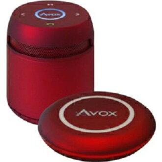 AVOX ASP-BT200DR(红)Bluetooth手提式音箱