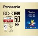 パナソニック LM-BR50LP20 録画用 BD-R DL 50GB 1回録画 4倍速 20枚