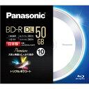 パナソニック LM-BR50L10WP 録画用 BD-R DL 50GB 1回録画 4倍速 10枚