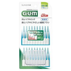サンスター GUM(ガム) ソフトピック 無香料 SS-M やや細いタイプ 40本入