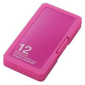 エレコム CMC-SDCPP12PN(ピンク) SD/microSDカードケース プラスチックタイプ