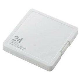 エレコム CMC-SDCPP24WH(ホワイト) SD/microSDカードケース プラスチックタイプ