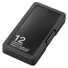 エレコム CMC-SDCPP12BK(ブラック) SD/microSDカードケース プラスチックタイプ
