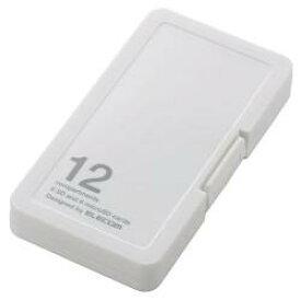 エレコム CMC-SDCPP12WH(ホワイト) SD/microSDカードケース プラスチックタイプ