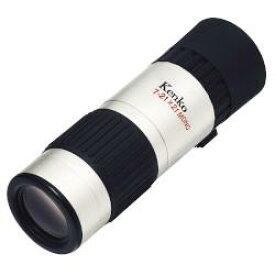 ケンコー K01M(シルバー) 7-21X21-S 7~21倍 単眼鏡