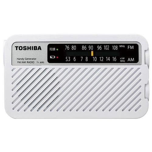 東芝 TY-JKR5-W(ホワイト) FM/AM充電ラジオ 手回しハンドル充電対応
