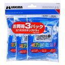 ハクバ キングドライ3パック 強力乾燥剤