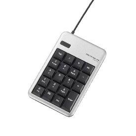 エレコム TK-TCM011SV(シルバー) USBテンキーボード