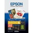 エプソン KA4100SFR スーパーファイン紙 A4 100枚